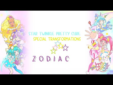 star-twinkle-pretty-cure---the-movie-(zodiac-forms)
