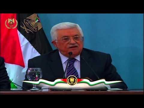 فيديو كلمة الرئيس محمود عباس مع وسائل الاعلام الفلسطينية HD