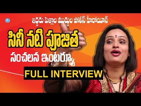 Actress Poojitha Sensational Interview - Telugu Popular TV