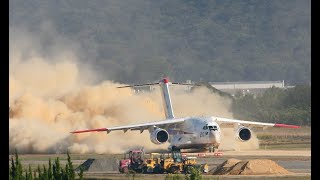 Transport Aircraft C-2 ; Semi-Prepared Demonstration Test