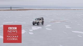 Ледовые дороги Эстонии: почему пристегиваться нельзя, а ездить быстро - можно?