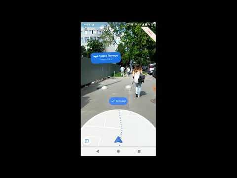 Вопрос: Как перейти в режим просмотра улиц в Google Картах на iPhone или iPad?