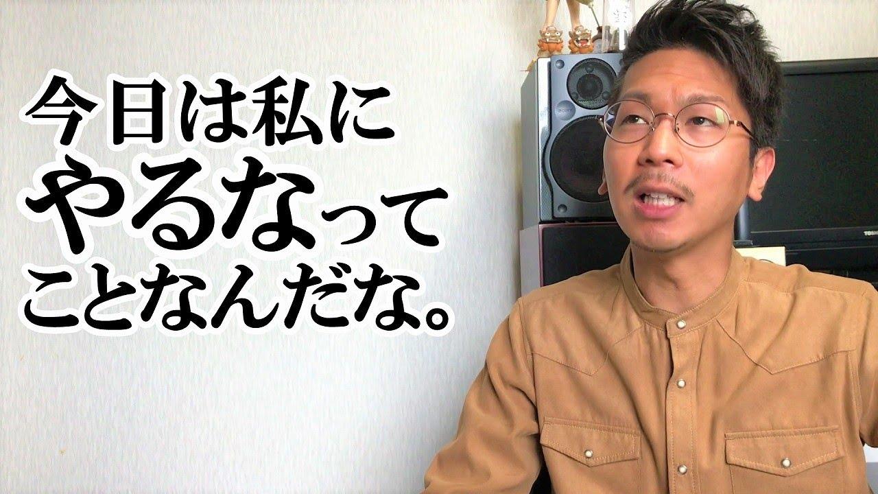 ドクター 松本 学習