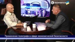 видео корпоративная безопасность в Украине
