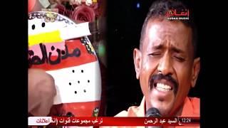 محمد النصري - عابرة 26 - كورة وفن 2017م