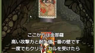 式姫の庭 班目縦穴金2枚