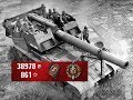 World of Tanks  T92 triple-kill TopGun gameplay