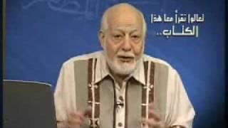السيرة المطهرة - سيرة حضرة ميرزا غلام احمد - حلقة 4 (جزء 1)
