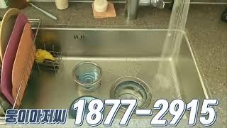 부산전동댐퍼 & 울산환풍기교체 (욕실 주방 화장…
