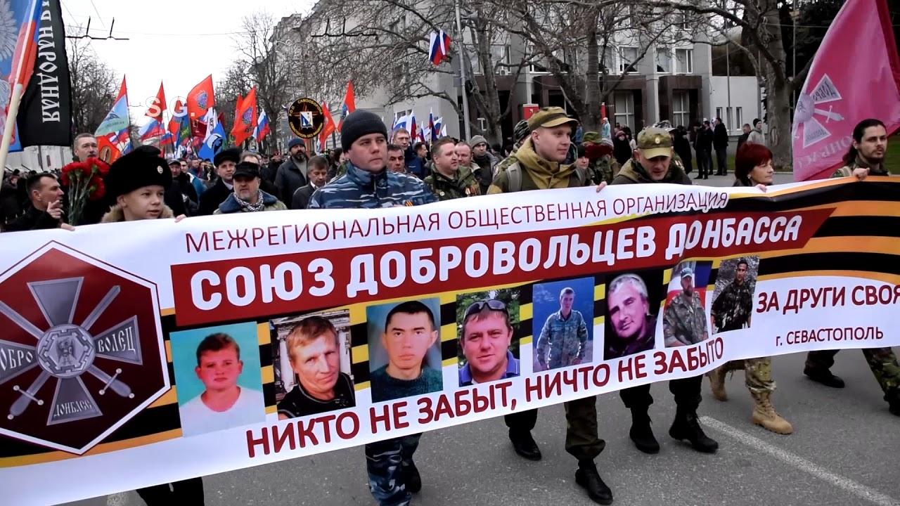 Кремль дал понять, что сливать Донбасс сейчас не время