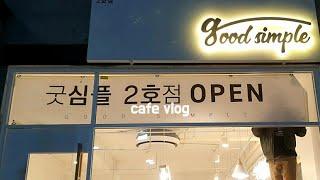 Korean cafe vlog/I opened the second cafe !!!!!!!!!!!