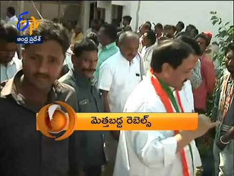 8 PM | 360 | News Headlines | 22nd November 2018 | ETV Andhra Pradesh
