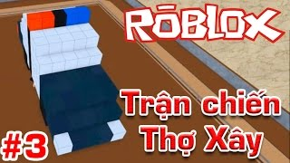Roblox Build Battle episode 3 | Build Tree Cream-squid-police car | Kia Breaking