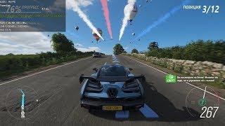 Forza Horizon 4 (Ultra-Extreme settings x8msaa) [GTX 1080/i7-2600k]