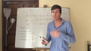 Реакции ионного обмена. Ионные уравнения. Самоподготовка к ЕГЭ и ЦТ по химии