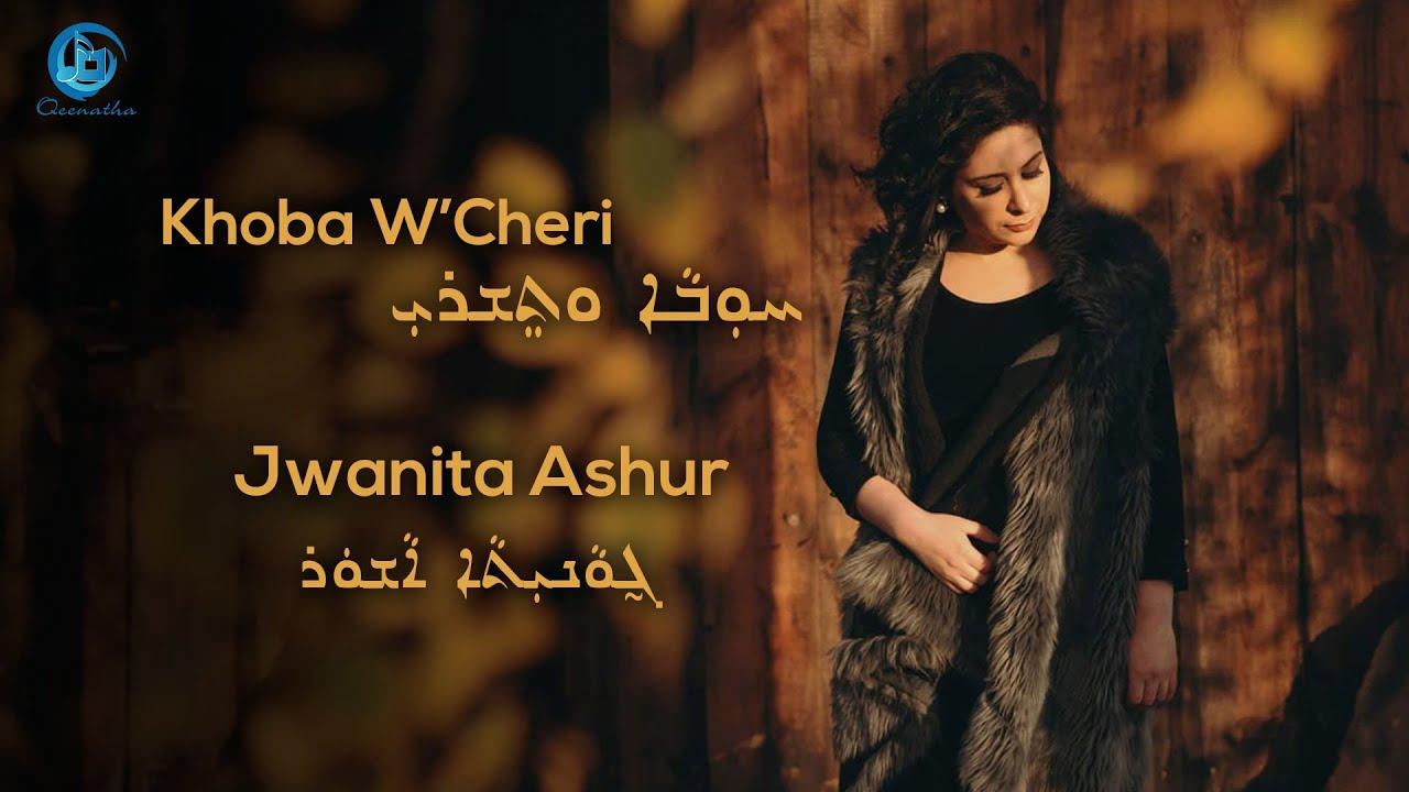 Download Jwanita Ashur - Khoba W'Cheri 2020