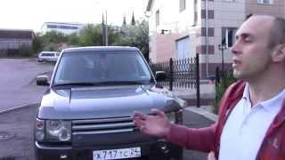 Обзор Range Rover Vogue V8 4,4л 2003год(Range Rover Vogue V8 4,4л 2003год Обзор конструкции, особенности обслуживания и стоимость ремонта Range Rover Vogue., 2015-06-22T14:34:44.000Z)