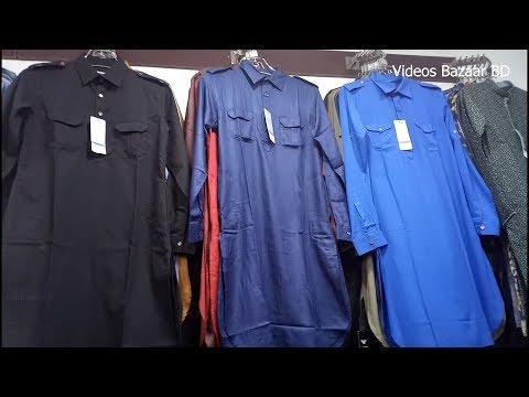 🔥Very Cheap Price Kabli Dress in Bangladesh thumbnail
