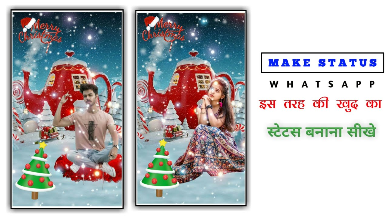 2021 Christmas Special Christmas Special New Year 2021 Status Video Happy New Year 2021 Status Happy New Year 2021 Youtube