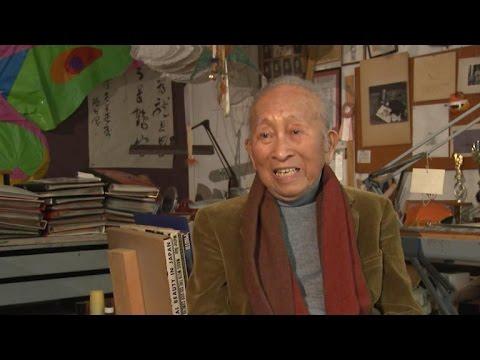"""Remembering """"Bambi"""" artist Tyrus Wong"""