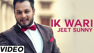Ik Wari Hit Punjabi Song By Jeet Sunny | Latest Punjabi Songs 2015