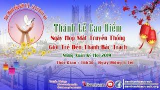 Trực Tiếp : Thuyết Trình & Thánh Lễ Tạ Ơn - Lễ Truyền Thống . Giới Trẻ Đền Thánh Bác Trạch  2019