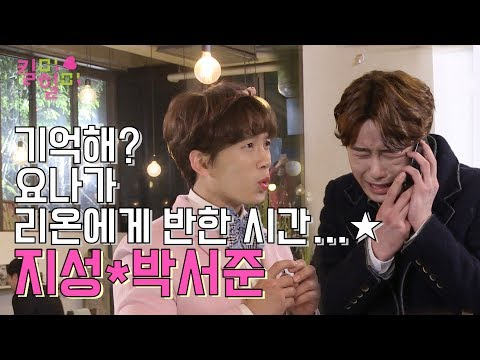 Ji Seong - Park Seojun 지성 - 박서준,...