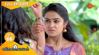 Thinkalkalaman - Ep 66 | 19 Jan 2021 | Surya TV Serial | Malayalam Serial