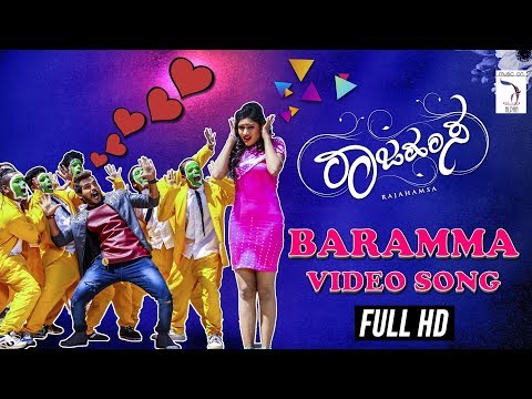 Raajahamsa  Baramma Baare  Full HD  Song  Gowrishikar, Ranjani Raghavan  New Kannada Movie