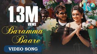 Raajahamsa Baramma Baare | Full HD Song | Gowrishikar, Ranjani Raghavan | New Kannada Movie