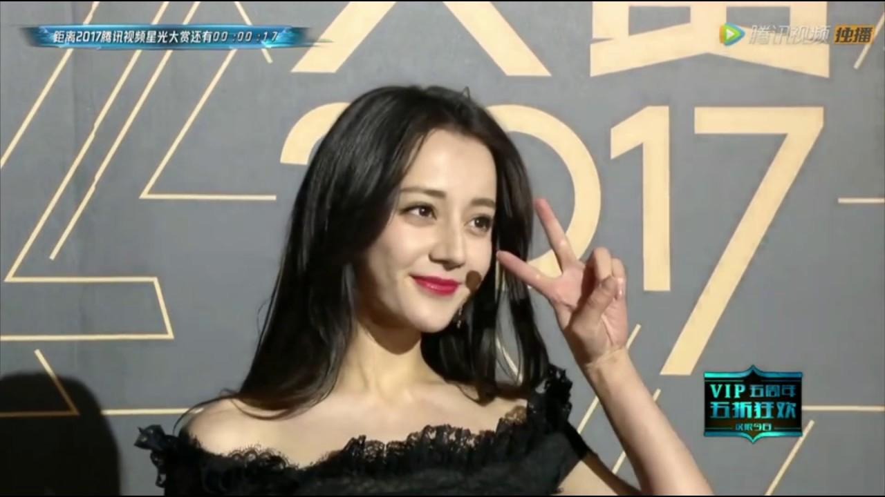 Download 迪丽热巴 Dilraba Dilmurat Tencent All Star Awards 2017 [CUT]
