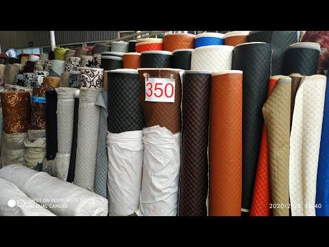 Рынок мадина /ткани для мебели /2020 распродажа.