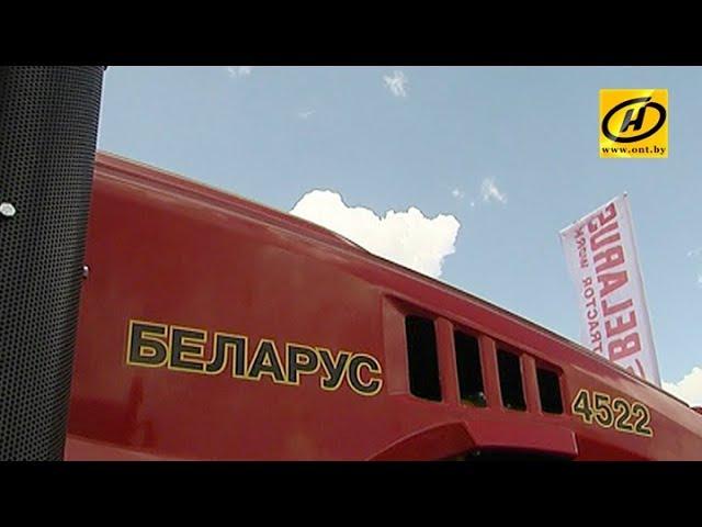 В Ингушетии появится сервисный центр Минского тракторного завода
