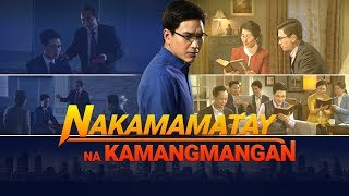 "Tagalog Christian Movie | ""Nakamamatay na Kamangmangan"" (Official Trailer)"