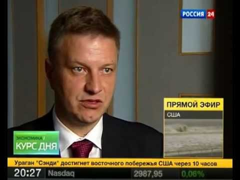 Продажа акций РЖД сторонним инвесторам