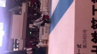 第6回水戸黄門杯団体戦決勝です 横になっちゃいましたスイマセン 一人...