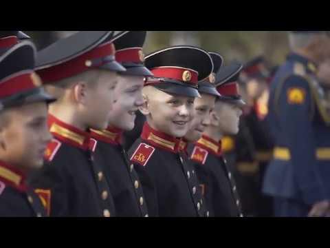 Смотреть Посвящение в суворовцы 2018 (Тверское Суворовское Военное Училище) онлайн