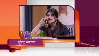 Mazhya Navryachi Bayko - Spoiler Alert - 22 Oct 2018 - Watch Full Episode On ZEE5 - Episode 691