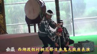 立地而奔、立地而鼓、立地而舞」為日本傳統藝術鬼太鼓座員對自我的精神...