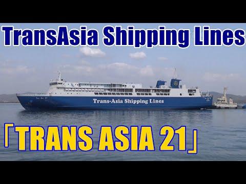 TransAsia Shipping Lines「TRANS ASIA 21」Dock in to Onomichi Dockyard トランスアジア21尾道造船入渠