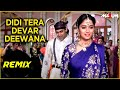 Didi Tera Devar Deewana   Hum Aapke Hain Koun   Remix   Salman Khan, Madhuri Dixit   Best Hindi Song