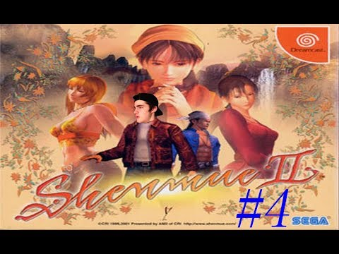 Retro Let's Play!- Shenmue II #4 (MAN MO TEMPLE AND THE WAYS OF WUDE)