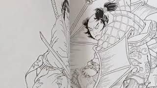 Traditional Japanese Tattoo Designs by Horicho - Keibunsha (www.mitsumebooks.com)