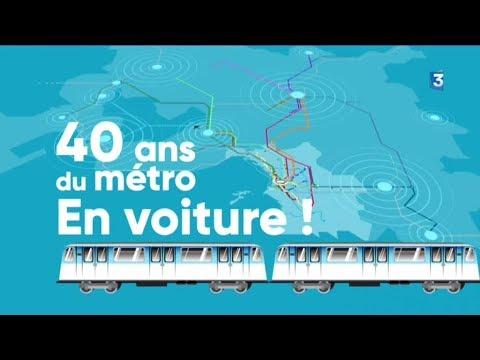 Marseille : le métro a 40 ans!