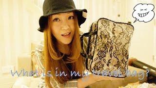 水魚 ♡ 帶什麼旅行好?What's in my travel bag?化妝品篇