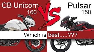 honda cb unicorn 160 vs bajaj pulsar 150 dtsi which is best   comparison review extended