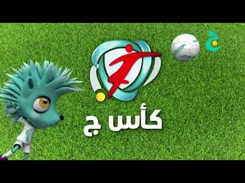 Tunisie 4 vs Jordanie 1 Finale Coupe Jeem Scolaire U11 (Match Complet)  نهائي كأس جيم تونس الأردن