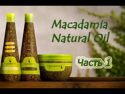 Macadamia Natural Oil | Часть 1