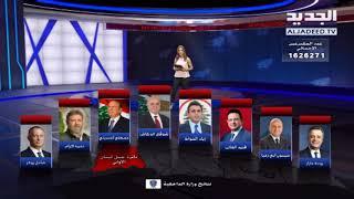 الدائرة 16 -   بالأسماء والصور: هؤلاء هم الفائزون في الإنتخابات النيابية