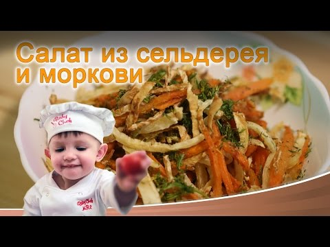 Рецепт: Куриный салат с сельдереем и семечками на
